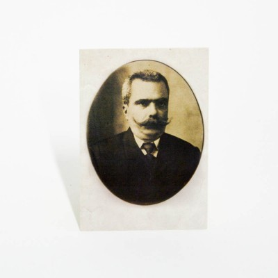 Καρτ ποστάλ Καπετάν Μιχάλης