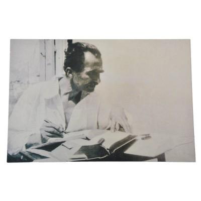 """Καρτ ποστάλ """"Ο Νίκος Καζαντζάκης στην Αίγινα"""""""