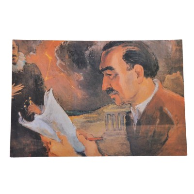 Καρτ ποστάλ Νίκος Καζαντζάκης, ελαιογραφία