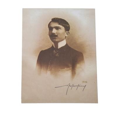 Καρτ ποστάλ Ν. Καζαντζάκης