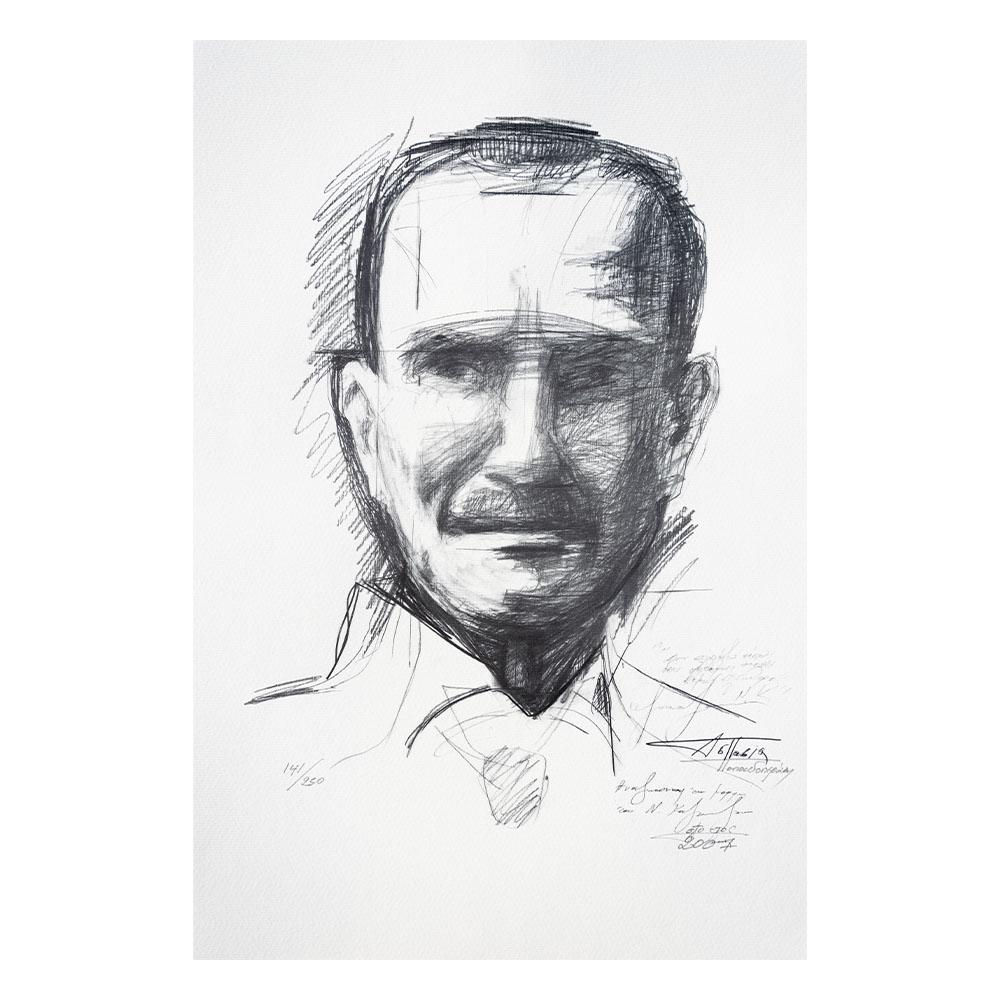 Αναζητώντας τη μορφή του Νίκου Καζαντζάκη, Σχέδιο-Λιθογραφία