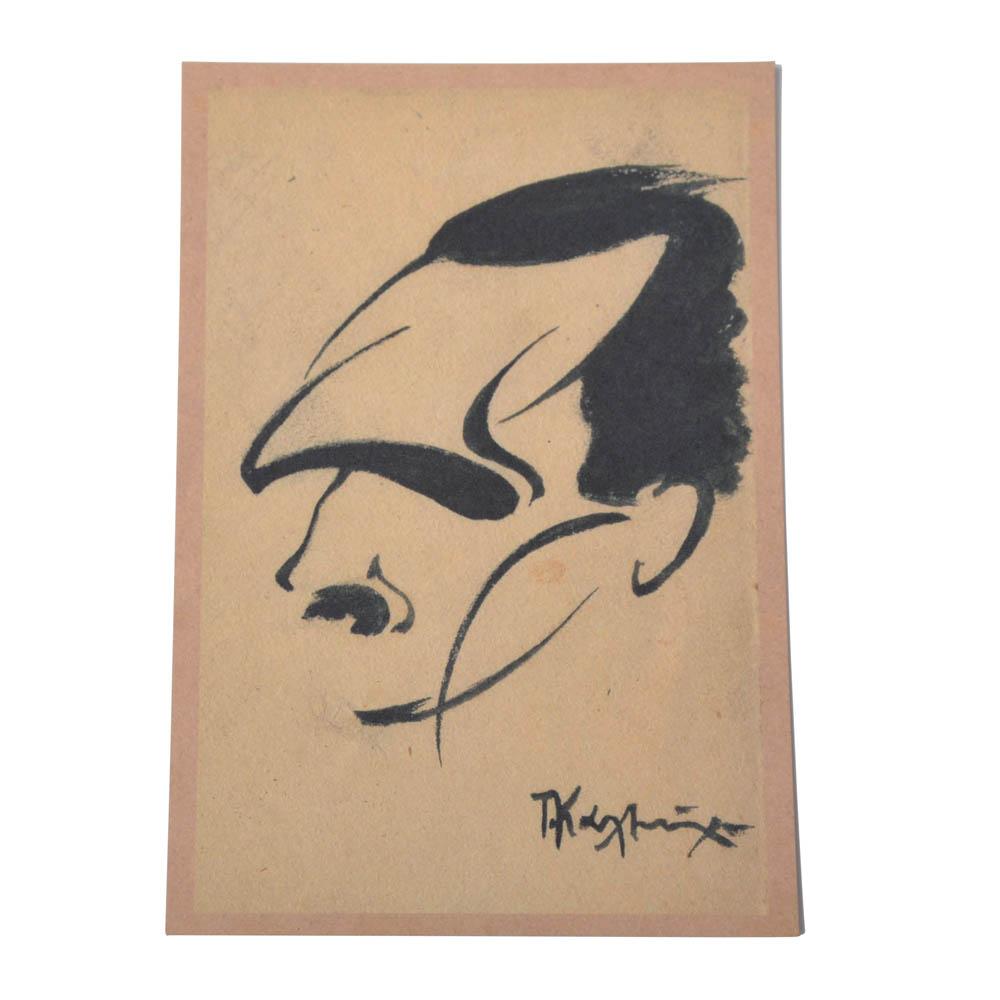 Καρτ ποστάλ σκίτσο Ν. Καζαντζάκης