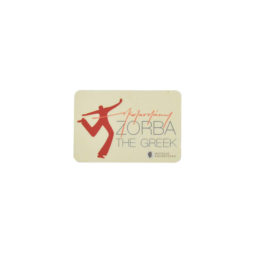 """Μαγνήτης """"Zorba the Greek"""""""