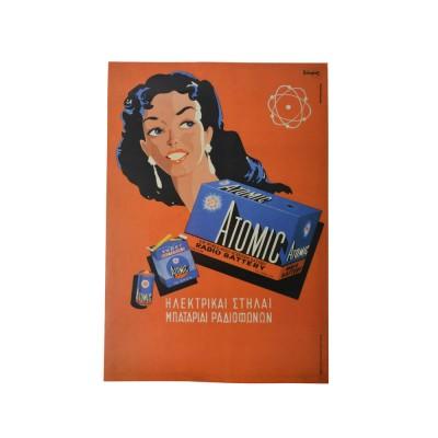 """Αφίσα """"ATOMIC""""-Γ. Ανεμογιάννης"""