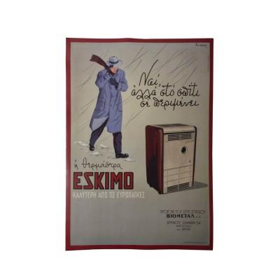 """Αφίσα """"θερμάστρα ΕΣΚΙΜΟ""""-Γ. Ανεμογιάννης"""