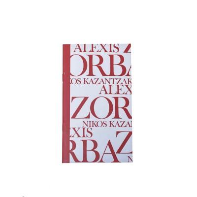 """Σημειωματάριο """"Alexis Ζorbas"""" γραμματοσειρά"""
