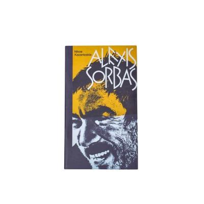 """Σημειωματάριο """"Alexis Sorbas: Abenteuer auf Kreta"""""""