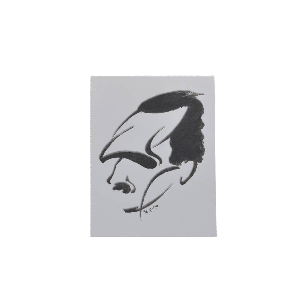 Μπλοκ σημειώσεων με σκίτσο του Τ. Καλμούχου